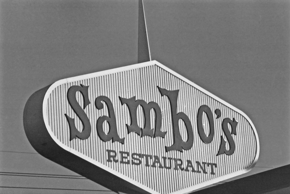 Sambo's restaurant.